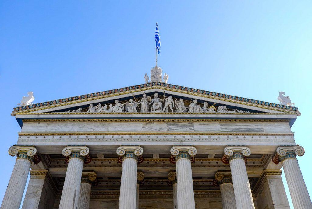 athens, greece, university-4881021.jpg